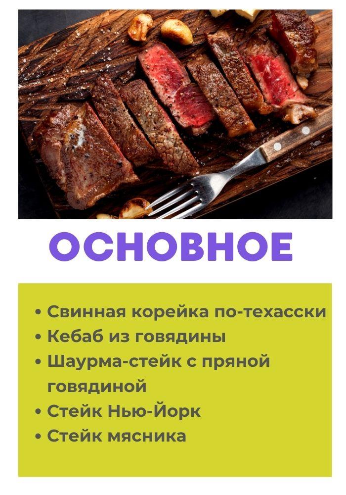 Корпоратив в онлайн режиме как готовить мясо