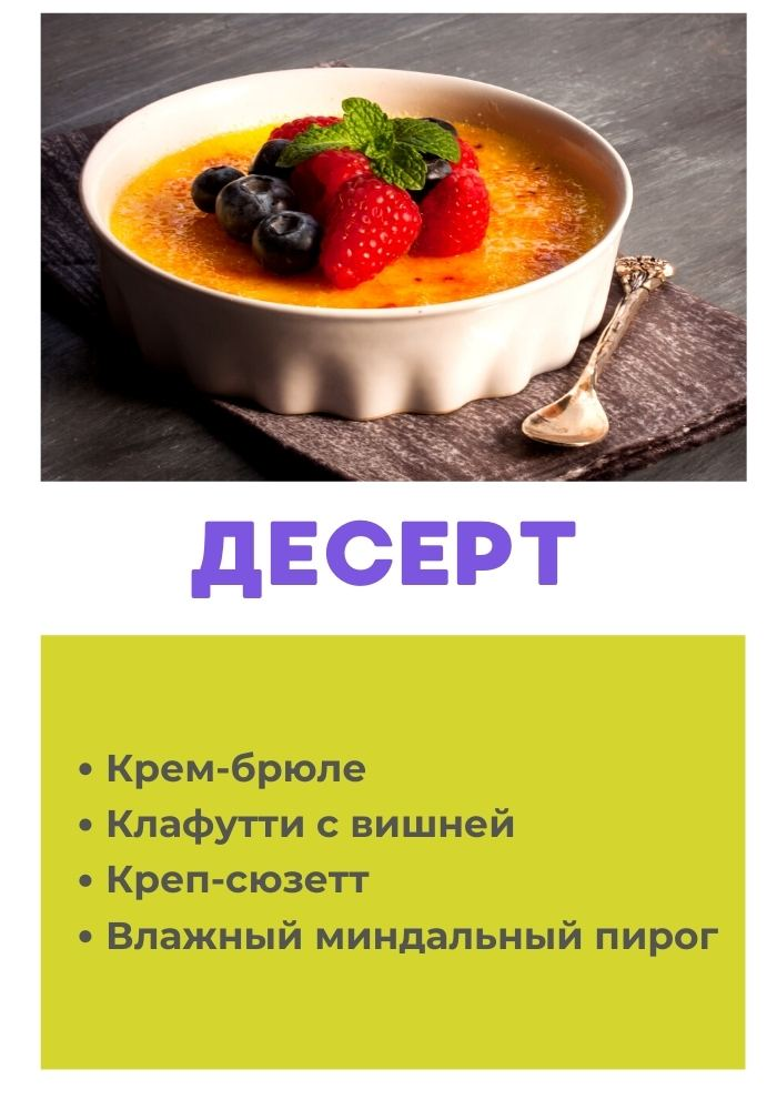 Корпоративный тренинг в онлайн формате кулинарный мастер-класс