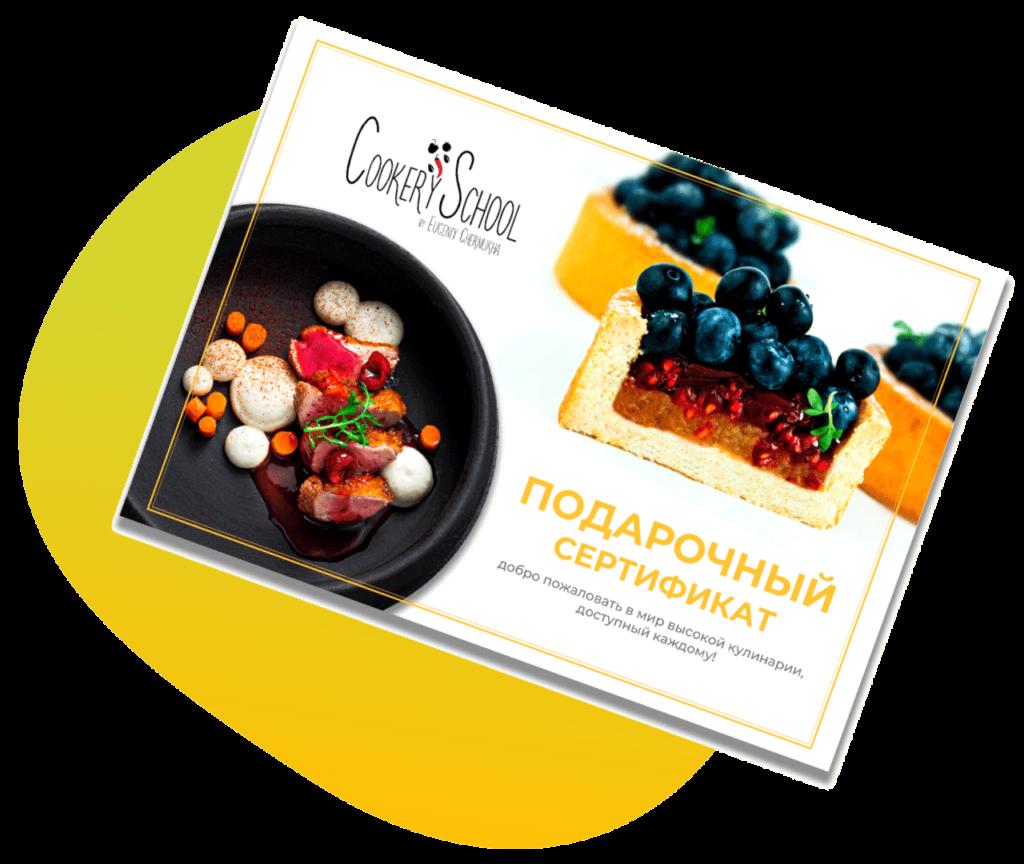 Корпоративные подарки dizajn beddz nazvaniya Fun Kitchen