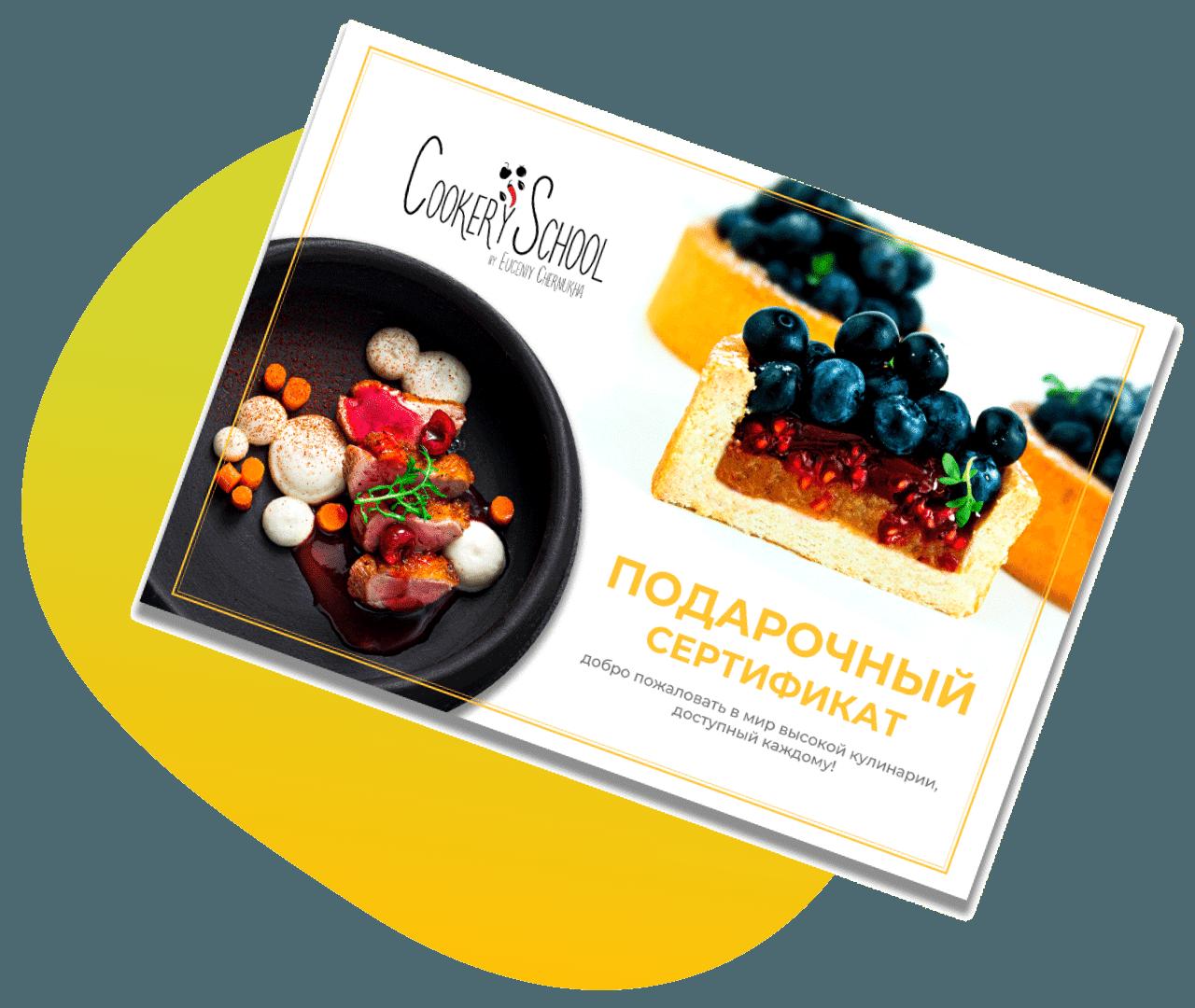 Новогодние корпоративы 2021 dizajn beddz nazvaniya Fun Kitchen
